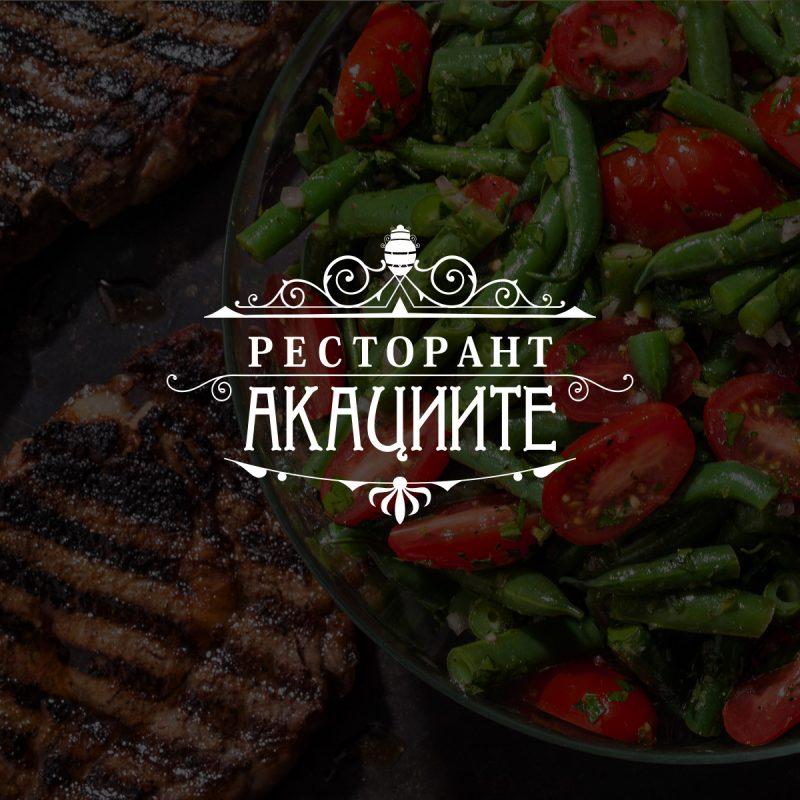 Restaurant Akaciite