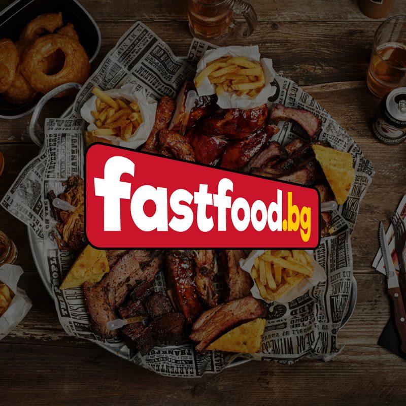 FastFood.bg