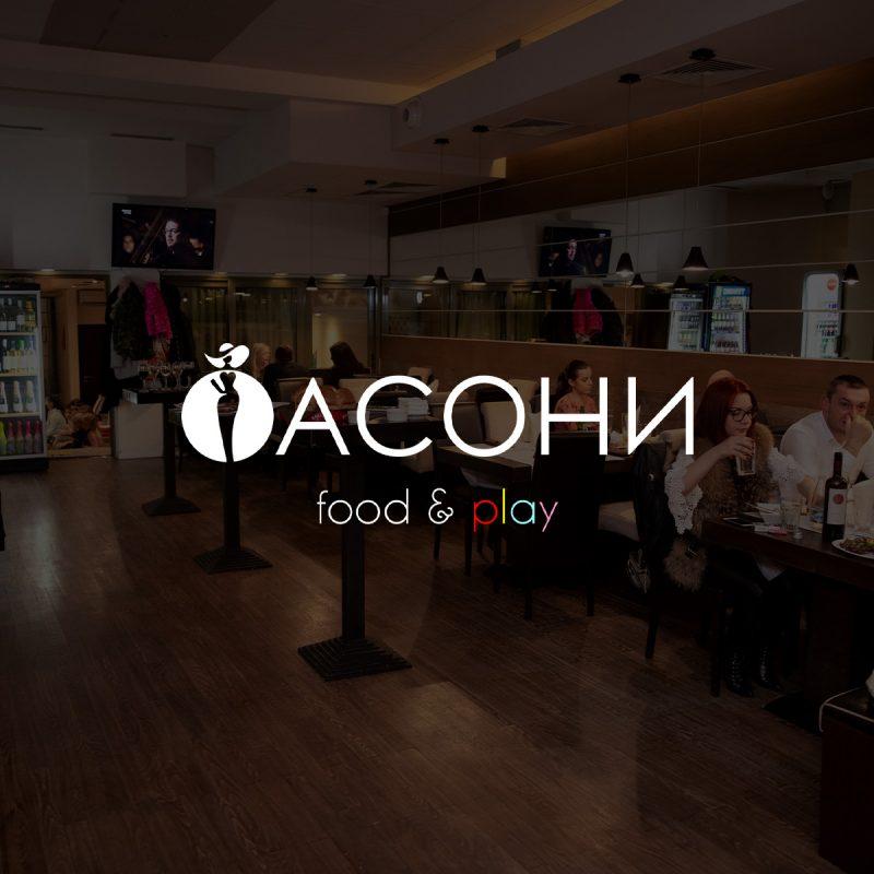 Restaurant Fasoni